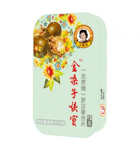 GOLDEN THROAT CANDY-CANE-SUGAR FREE(LUO HAN GUO FLAVOR)
