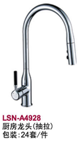 Kitchen tap -pull out LSN-A4928