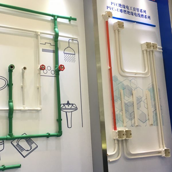 PVC Insulated Electrical Conduits