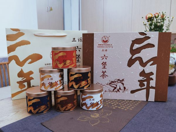 The company is committed to inheriting and promoting Cangwu traditional Liupao tea public brand, among which, Sanyuan Liupao Tea is the main brand of the company. Sanyuan refers to the birth of Liupao Tea, which is derived from the original population and original (traditional) craft of the country of origin. Sanyuan is to better inherit the predecessors' dedication to Liupao Tea, adhere to be the guardian of the traditional intangible heritage craft Liupao Tea, and is the promoter and disperser of the culture and history of Liupao Tea. There is no doubt that Sanyuan, with a new concept, has set a new milestone on the road of Liubao tea culture.